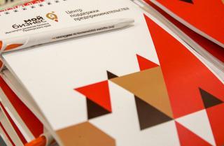 Фото: Роман Павловский | Предпринимателям Приморья предлагают бесплатные консультации в центре «Мой бизнес»