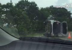 Федеральная трасса в Приморье перекрыта из-за страшного ДТП