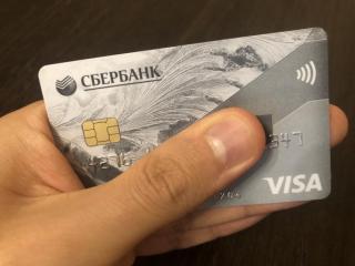 Фото: PRIMPRESS | Номер не пройдет. Всех, у кого есть карта Visa, ждет новое правило с 16 августа
