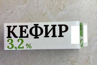 Фото: PRIMPRESS | Росконтроль назвал четыре марки кефира, которые лучше не брать