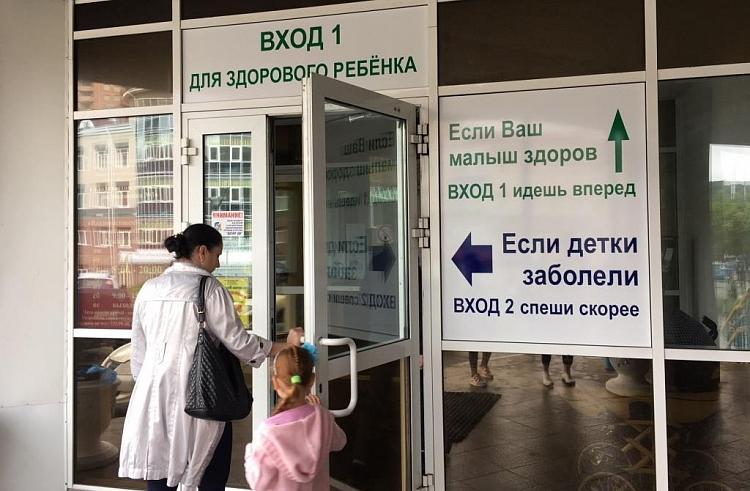 В Приморье детские поликлиники делают удобней для пациентов