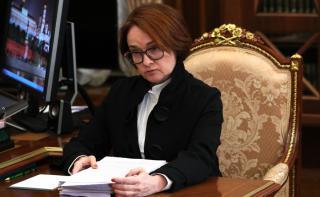 Фото: пресс-служба Кремля | «Других вариантов нет». Набиуллина сказала, что ждет всех россиян в сентябре