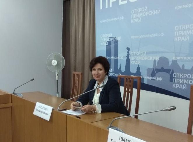 Ирина Мануйлова: «Приглашаем юных приморцев активно участвовать в экологическом конкурсе»