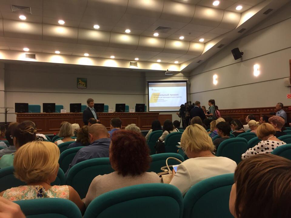 Представителям НКО Приморья рассказали, как получить президентский грант