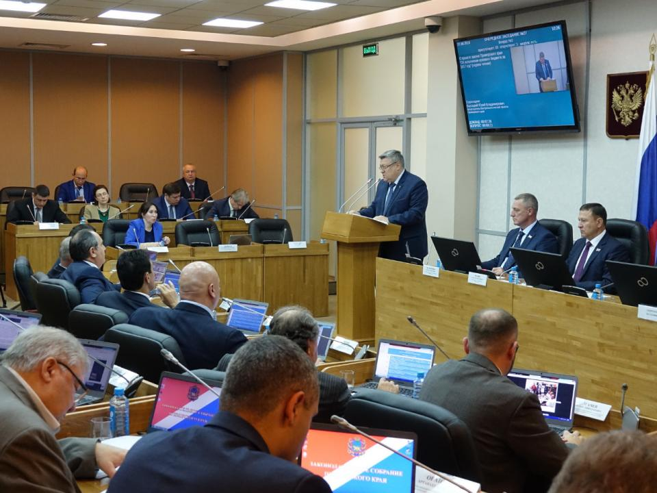 В первой половине 2018 года депутаты Заксобрания Приморского края приняли 88 законов