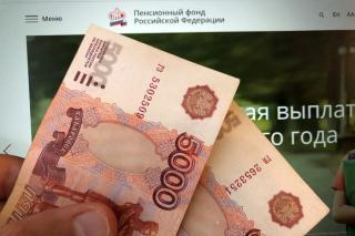 Фото: PRIMPRESS   Пенсионный фонд готовит россиянам разовую выплату 19 000 рублей