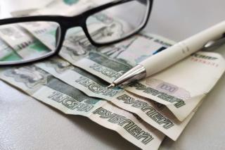 Фото: PRIMPRESS | «Без этого никак». Центробанк предупредил, что ждет россиян в сентябре