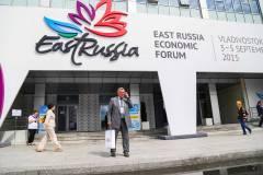 Трутнев: «Расходы на ВЭФ могут составить около 600 миллионов рублей»