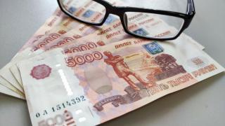 Фото: PRIMPRESS | Росстат заявил о росте зарплат в России