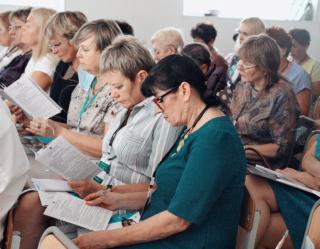 Фото: PRIMPRESS/ Софья Федотова | В Приморье стартовал региональный педагогический форум