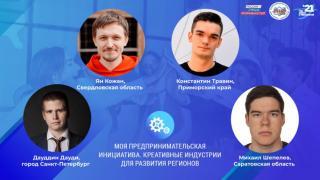 Фото: Tele2   Tele2 поможет социальным предпринимателям – победителям конкурса «Моя страна – моя Россия»