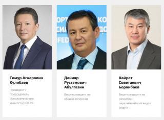 Фото: dokazatelstvo.com   Олимпийский провал Казахстана: причины и следствия