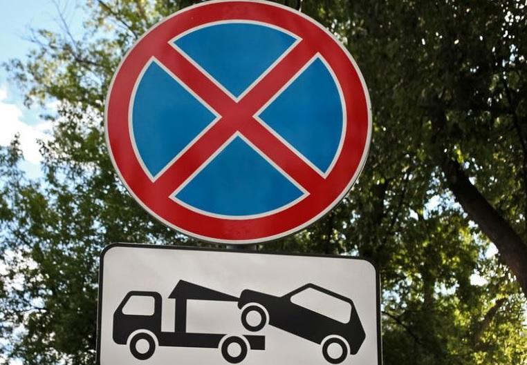 Жителям Владивостока запретят парковать автомобили рядом с СИЗО № 1