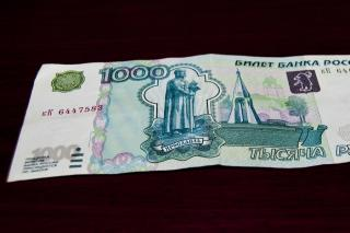 Фото: pixabay.com | Пенсионерам дадут единовременную выплату 1000 рублей