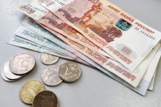 Фото: PRIMPRESS | Пенсионный фонд сделал сообщение о выплатах студентам