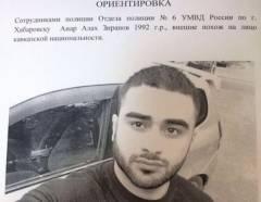   Полиция Хабаровска объявила вознаграждение за помощь в поимке убийцы пауэрлифтера Андрея Драчева