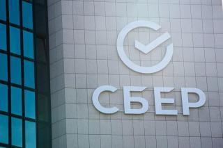 Фото: Cбер   Искусственный интеллект Сбера одобрил кредиты бизнесу на сумму более 620 млрд рублей