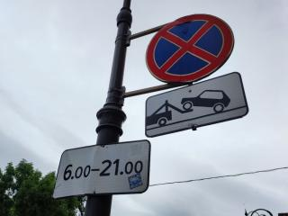 Фото: PRIMPRESS | Автомобилистов ждут изменения в ПДД с 1 сентября