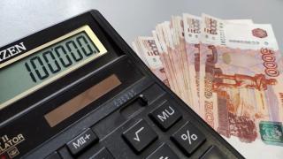 Фото: PRIMPRESS | Некоторых россиян ждет увеличение подоходного налога