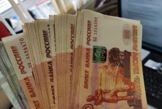 Фото: PRIMPRESS | «Деньги есть». Россиянам раздадут триллион рублей: кто получит