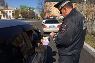 Фото: МВД | В ГИБДД сделали заявление по лишению прав водителей