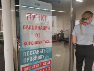 Фото: PRIMPRESS / Софья Федотова   Минздрав России: вакцинация от COVID-19 при ВИЧ-инфекции полностью безопасна