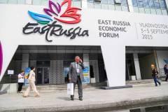 На ВЭФ пройдет презентация инвестпроектов на сумму до 1,5 трлн рублей
