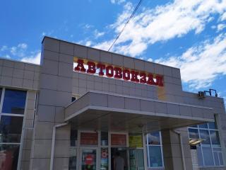 Более 20 автобусных рейсов из Владивостока отменено в Приморье