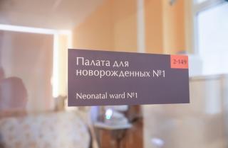 Фото: Игорь Новиков/ Правительство ПК | Минздрав Приморья: прививка от COVID-19 не влияет на репродуктивный потенциал мужчин и женщин