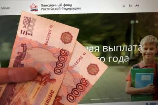Фото: PRIMPRESS   По 10 тысяч ежемесячно: кого затронет новое пособие от государства