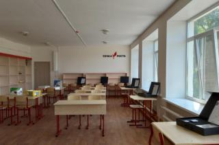 Фото: primorsky.ru   В начале нового учебного года в школах Приморья появятся «Точки роста»