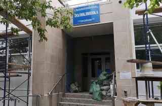 Фото: поликлиника №9   Во Владивостоке до октября завершат ремонт поликлиники ветеранов