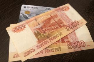 Фото: PRIMPRESS   Придут раньше. Названа дата поступления 10 000 рублей на карты россиян