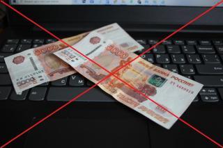 Фото: PRIMPRESS | Пенсионный фонд «отменил» выплату 10 000 пенсионерам