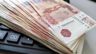 Фото: PRIMPRESS | Кому и сколько: «Единая Россия» и президент утвердили ряд выплат