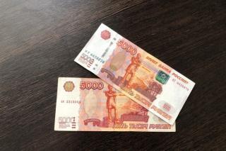 Фото: PRIMPRESS   ПФР сообщил, кто получит право на 10 000 рублей с 1 сентября