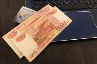 Фото: PRIMPRESS | Деньги придут на карту: кому с 30 августа поступит 10 000 рублей от ПФР