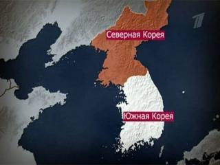 Фото: кадр Первого канала | СМИ сообщили о переселении приморцев подальше от границы с КНДР