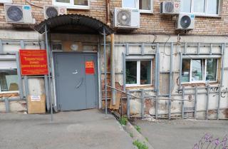 Фото: предоставлено медучреждением | Во Владивостокской поликлинике № 3 пройдет ремонт
