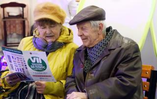 Фото: mos.ru   Дадут еще. ПФР сказал, что получат пенсионеры кроме 10 000 рублей