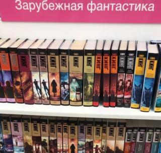 Фото: PRIMPRESS | Многие книги стали недоступны для приморских школьников