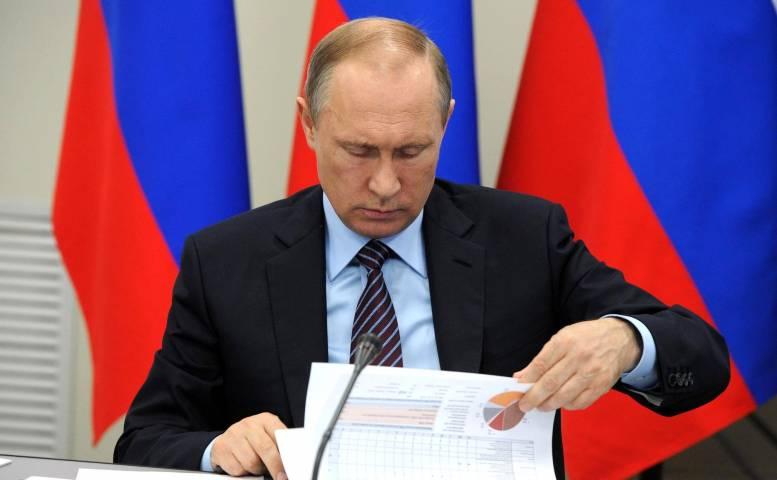 Визиты президента Путина во Владивосток: обещания, надежды и наказания