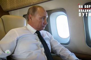 Фото: кадр телеканала НТВ   Путин подлетает к Владивостоку: куда он поедет сразу из аэропорта