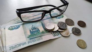 Фото: PRIMPRESS   В России снизился спрос на микрокредиты