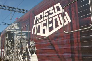 Фото: PRIMPRESS   Фоторепортаж PRIMPRESS: во Владивосток вновь прибыл «Поезд Победы»