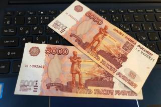Фото: PRIMPRESS   Есть нюанс: ПФР обратился ко всем пенсионерам по выплате 10 000 рублей