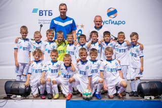 Фото: Сергей Старцев   Во Владивостоке открылась футбольная академия «Динамо» при поддержке банка ВТБ