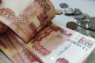 Фото: PRIMPRESS   От 12 до 30 тыс. рублей: в МФЦ начали давать выплату россиянам