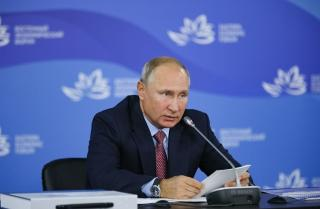 Фото: vlc.ru   «Газопроводу быть». Президент согласовал проект газификации Дальнегорска