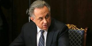 Фото: Правительство РФ   Мутко: «Дальневосточную ипотеку» надо сделать системной долгосрочной программой